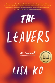 the_leavers_Lisa_ko_silentseasons